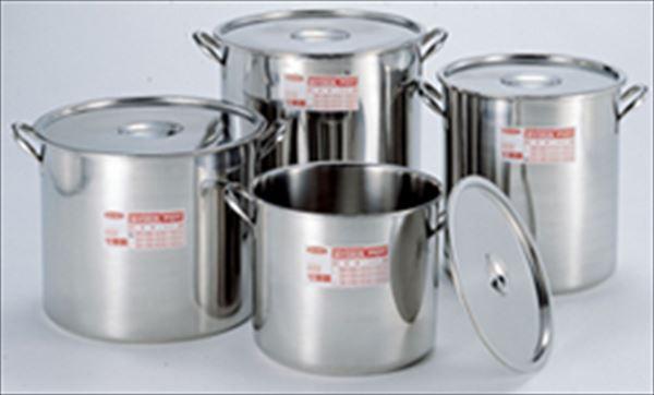 スギコ産業:スギコ モリブデン ストックポット(寸胴鍋) SH-2326-50