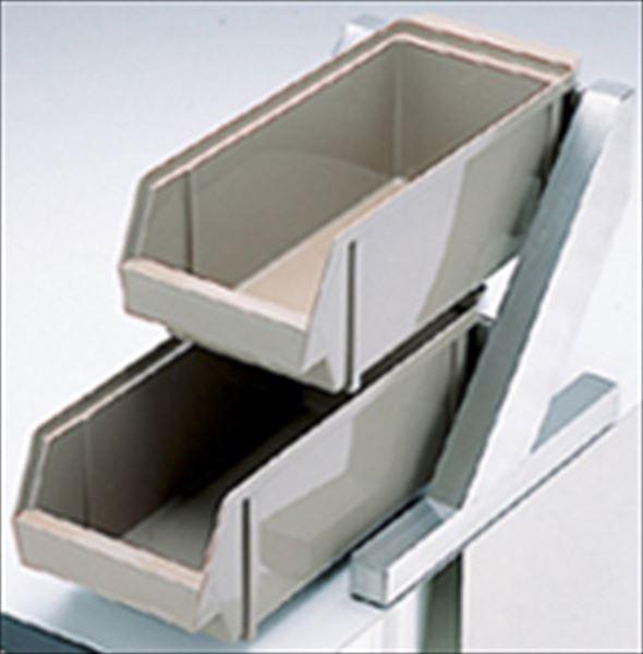 スギコ産業:スギコ 18-8デラックスオーガナイザー 2段1列(2ヶ入) TO-764D ダークブラウン
