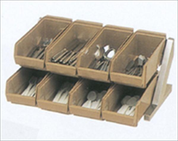 スギコ産業:スギコ 18-8デラックスオーガナイザー 2段4列(8ヶ入) TO-768B ブラック
