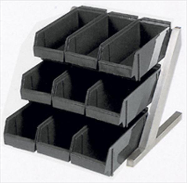スギコ産業:スギコ 18-8デラックスオーガナイザー 3段3列(9ヶ入) TO-770B ブラック