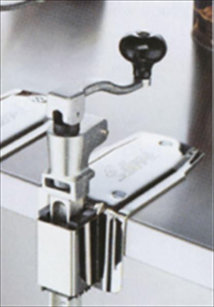 スギコ産業:エドランド缶切機 12100(#2)
