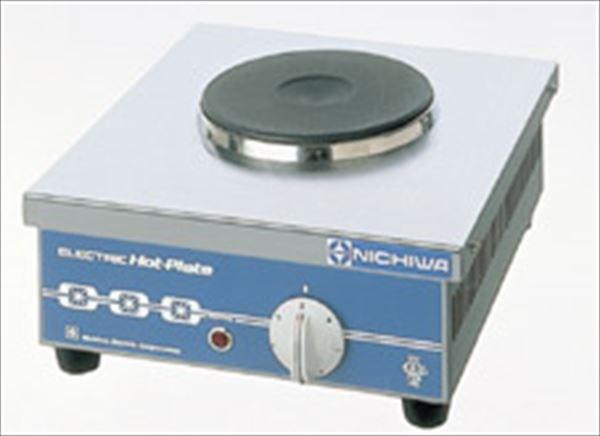ニチワ:電気コンロ THP-2