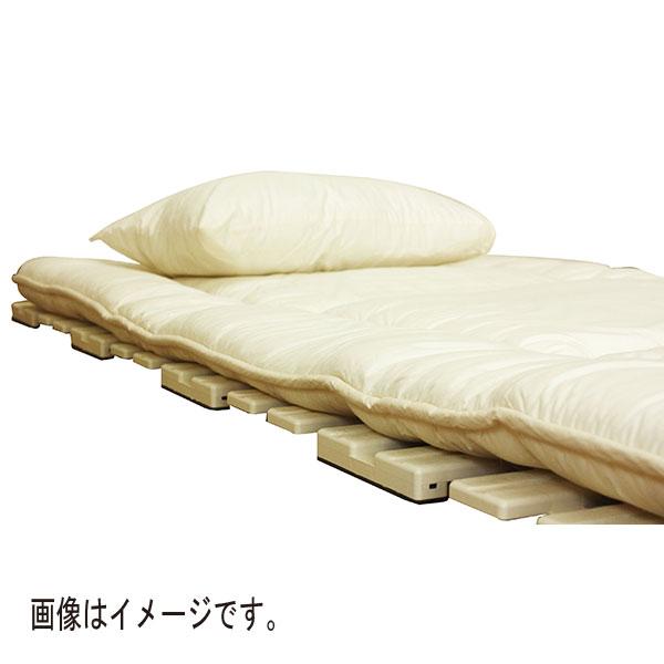 サン・ハーベスト:折りたたみ式抗菌樹脂すのこベッド アイボリー DC-90IV シングル 寝具