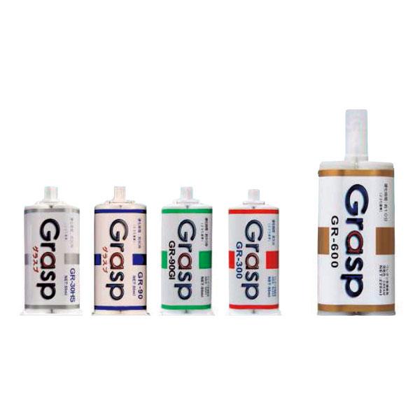Grasp:Grasp 高性能補修剤 GR-300