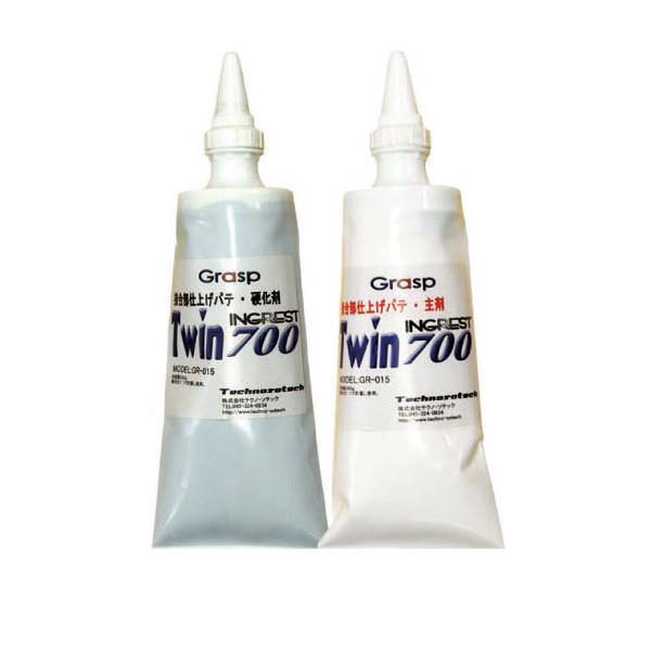 Grasp:Grasp-Twin TW-700