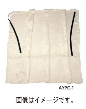 KTC:プロテクロス 1700×1920 AYPC-4