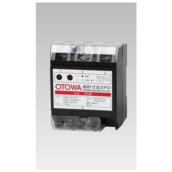音羽電機:低圧電源用SPD 協約寸法SPD (JIS クラス2試験適合) LT-2T