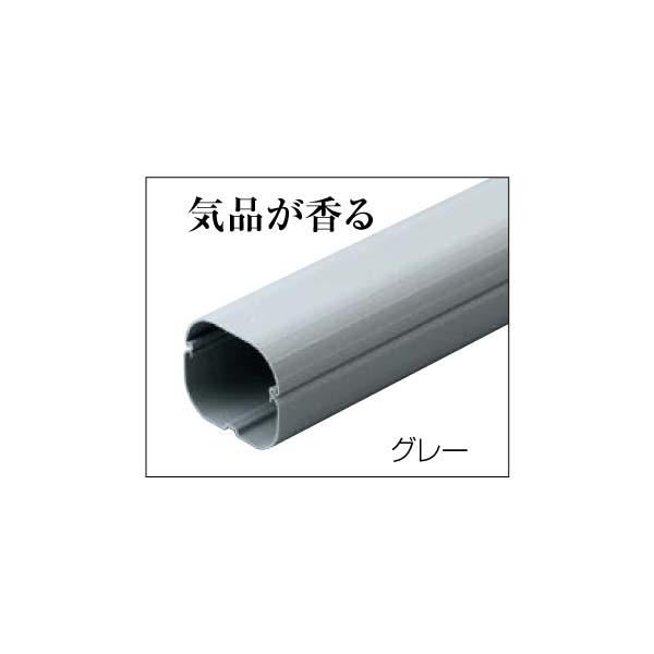 因幡電工:スリムダクトSD SD-140-G (5本)