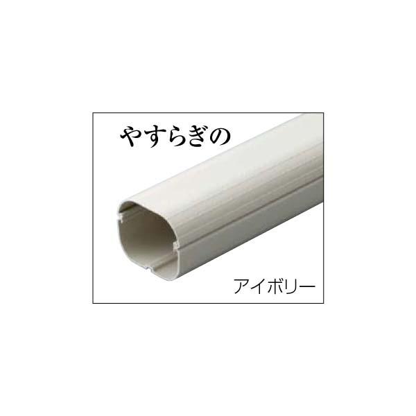 因幡電工:スリムダクトSD SD-77-I (5本)