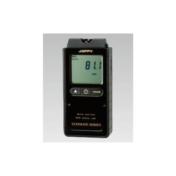 ジャッピィ:デジタル回転計 RM-01U-JP