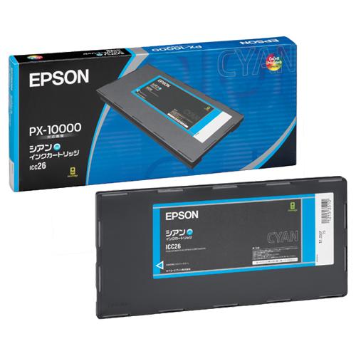 EPSON(エプソン):PX-Pインクカートリッジ シアン 500ml ICC26 1個 0271905