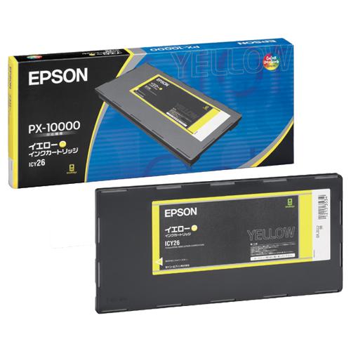 EPSON(エプソン):PX-Pインクカートリッジ イエロー 500ml ICY26 1個 0271929