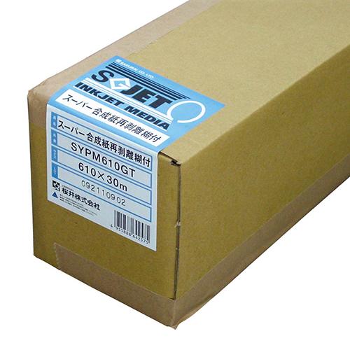 桜井:スーパー合成紙再剥離糊付 914mm×30m 2インチコア SYPM914GT 1本 0341561