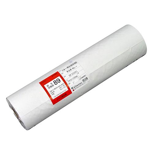 桜井:スター再生紙G100 A3ロール 297mm×150m 3インチコア RPJG302 1箱(4本) 0358231
