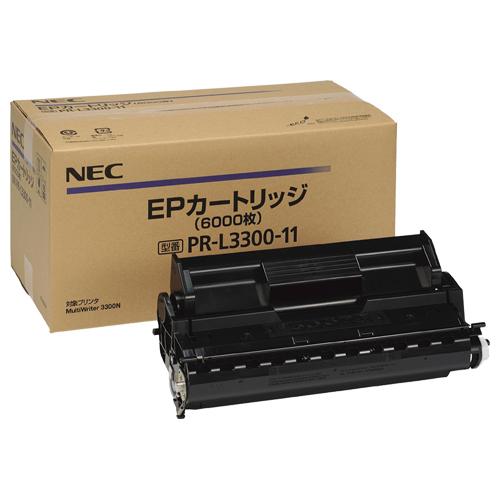 NEC(日本電気):EPカートリッジ PR-L3300-11 1個 1233827