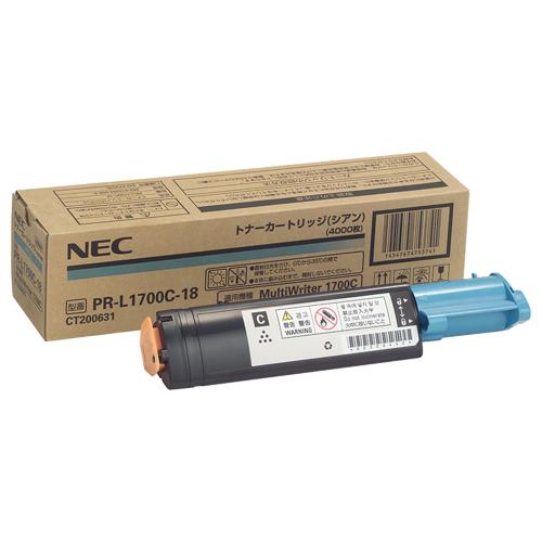 【代引不可】NEC(日本電気):トナーカートリッジ 4K シアン PR-L1700C-18 1個 1255775
