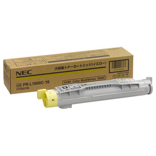 【代引不可】NEC(日本電気):大容量トナーカートリッジ イエロー PR-L7600C-16 1個 1276275