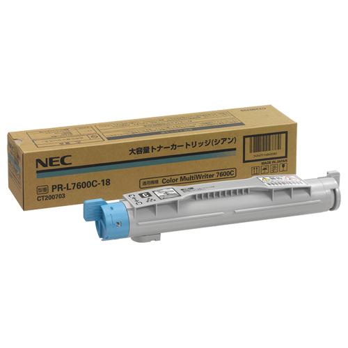 【代引不可】NEC(日本電気):大容量トナーカートリッジ シアン PR-L7600C-18 1個 1276299