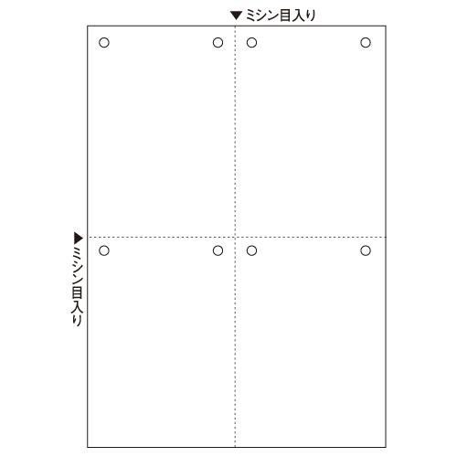 ヒサゴ:マルチプリンタ帳票(FSC森林認証紙) A4 白紙 4面 8穴 FSC2007Z 1箱(1200枚) 2235103