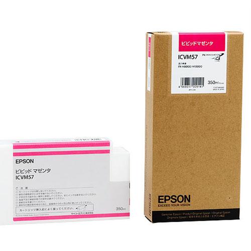 EPSON(エプソン):PX-P/K3インクカートリッジ ビビッドマゼンタ 350ml ICVM57 1個 2250564