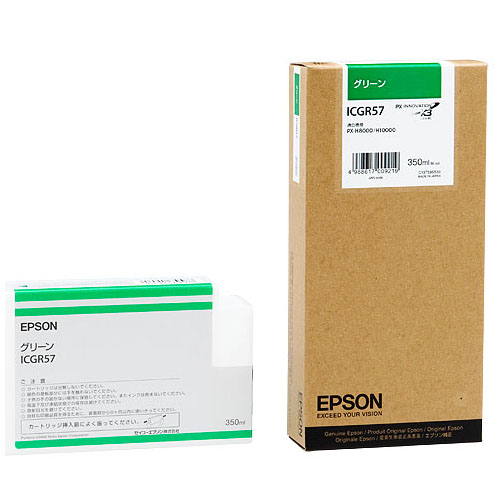EPSON(エプソン):PX-P/K3インクカートリッジ グリーン 350ml ICGR57 1個 2250632