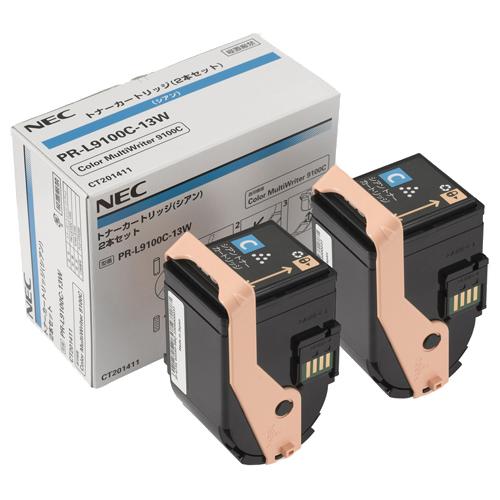 【代引不可】NEC(日本電気):トナーカートリッジ シアン PR-L9100C-13W 1箱(2個) 2289335