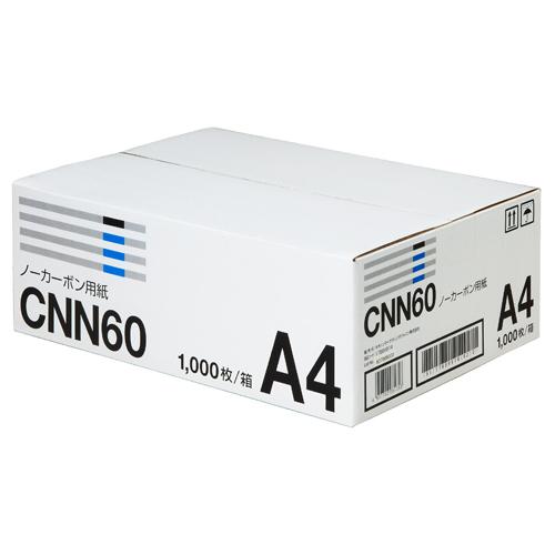 Canon(キヤノン):ノーカーボン用紙 CNN A4 60 1768V914 1箱(1000枚:250枚×4冊) 2289694