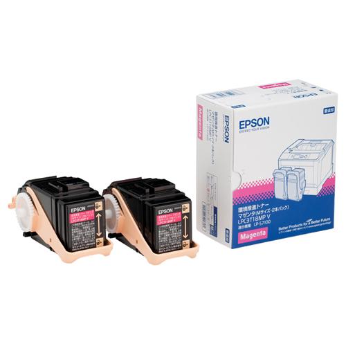 EPSON(エプソン):環境推進トナー マゼンタ Mサイズ LPC3T18MPV 1箱(2個) 2292083