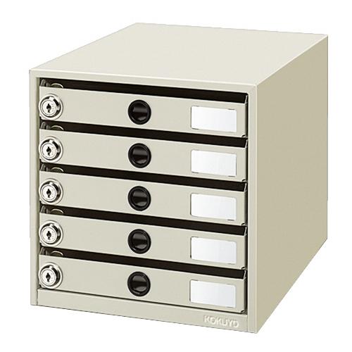 コクヨ:鍵付きレターケース レターガード A4タテ 5段 ライトグレー LC-K5M 1台 3123973