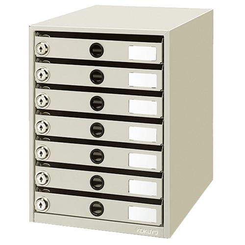 コクヨ:鍵付きレターケース レターガード A4タテ 7段 ライトグレー LC-K7M 1台 3123980