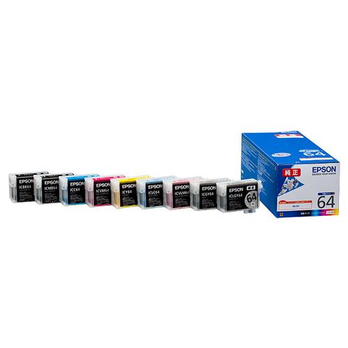 EPSON(エプソン):インクカートリッジ 9色パック IC9CL64 1箱(9個:各色1個) 3207048