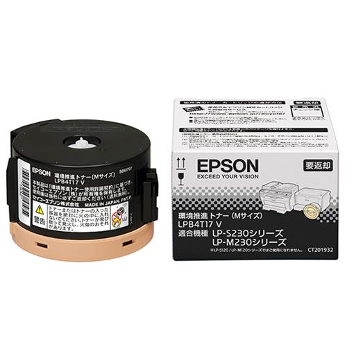 EPSON(エプソン):環境推進トナー Mサイズ LPB4T17V 1個 3238875