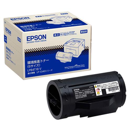EPSON(エプソン):環境推進トナー Sサイズ LPB4T18V 1個 3249956