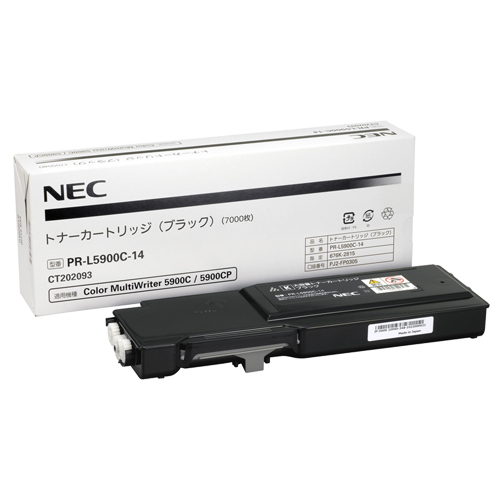 NEC(日本電気):トナーカートリッジ ブラック PR-L5900C-14 1個 3252956