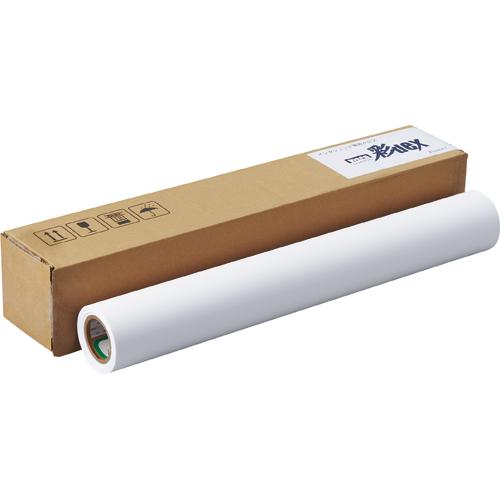 セーレン:彩dex 高発色耐久クロス 610mm×20m HS010C/300-24 1本 3257043