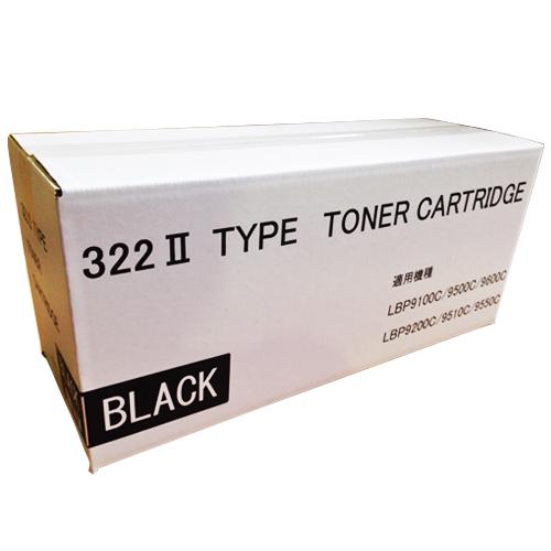 【代引不可】ノーブランド:トナーカートリッジ322II 汎用品 ブラック 1個 3257548