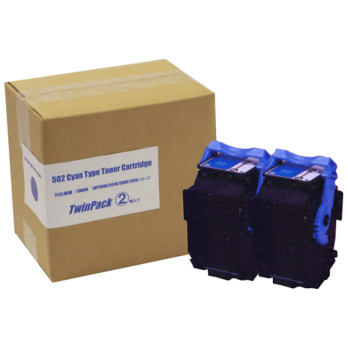 【代引不可】Canon(キヤノン):トナーカートリッジ502 シアン 輸入純正品(302/102/GPR-27) 1箱(2個) 3259979