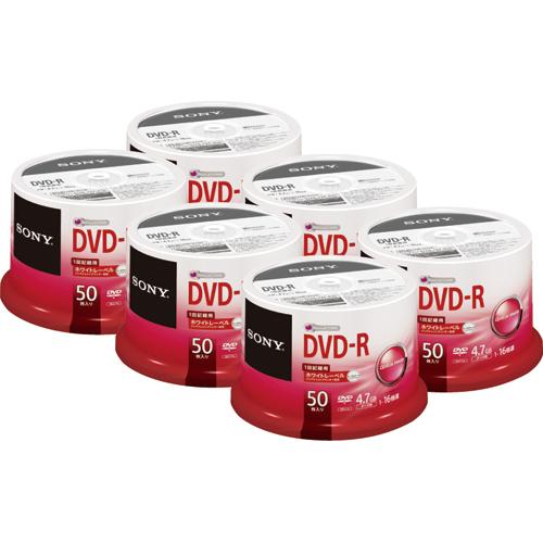 SONY(ソニー):データ用DVD-R 4.7GB 1-16倍速 ホワイトワイドプリンタブル スピンドルケース 50DMR47TPP 1セット(300枚:50枚×6個) 9230606