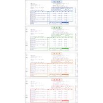 弥生:売上伝票 連続用紙 9_1/2×4_1/2インチ 4枚複写 334201 1箱(500組) 0237314