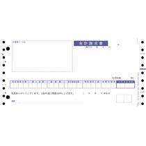OBC:合計請求書 Y9.5×T4.5 2枚複写 連続用紙 4028 1箱(1000枚) 0235075