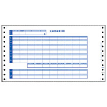 OBC:袋とじ支給明細書(内訳項目付) Y11×T6 3枚複写 連続用紙 6035 1箱(300枚) 2286082