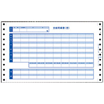 OBC:密封式支給明細書(内訳項目付) Y10×T6 3枚複写 連続用紙 6036 1箱(300枚) 2286105