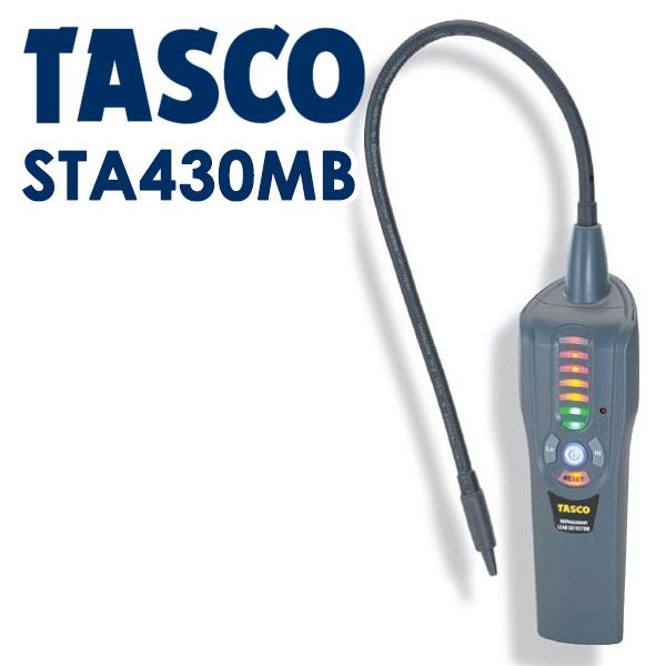 [期間限定セール]TASCO (タスコ):リークディテクター STA430MB タスコ 工具 キャンペーン