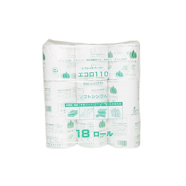 泉製紙:エコロ110 シングル (1Rずつ紙包装あり) 18ロール3袋入り 10001847