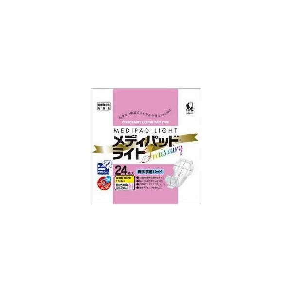【代引不可】近澤製紙所:メディパッドライト 24枚入り×16袋 4975170882717