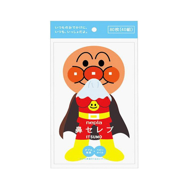 【代引不可】王子ネピア:ネピア アンパンマン 鼻セレブ ティッシュ ITSUMO 100枚(50組)×100パック 00153