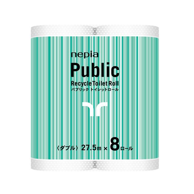 【代引不可】王子ネピア:ネピア パブリックGS ダブル 27.5m 8ロール×12パック×10ケース 業務用品 73592