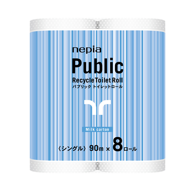 【代引不可】王子ネピア:ネピア パブリックソフ シングル 90m 8ロール×8パック×10ケース 業務用品 73597