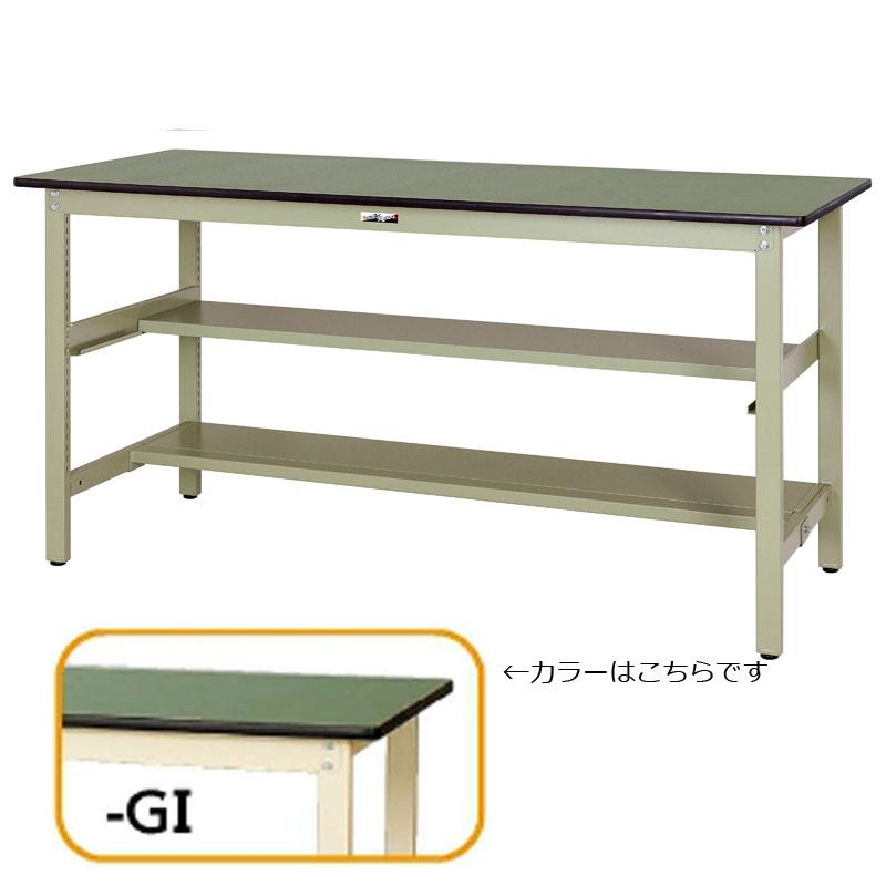 【代引不可】【法人限定】山金工業:YamaTec ワークテーブル300シリーズ 固定式中間棚付 H900mm 半面棚板付 SWRH-1860TS1-GI