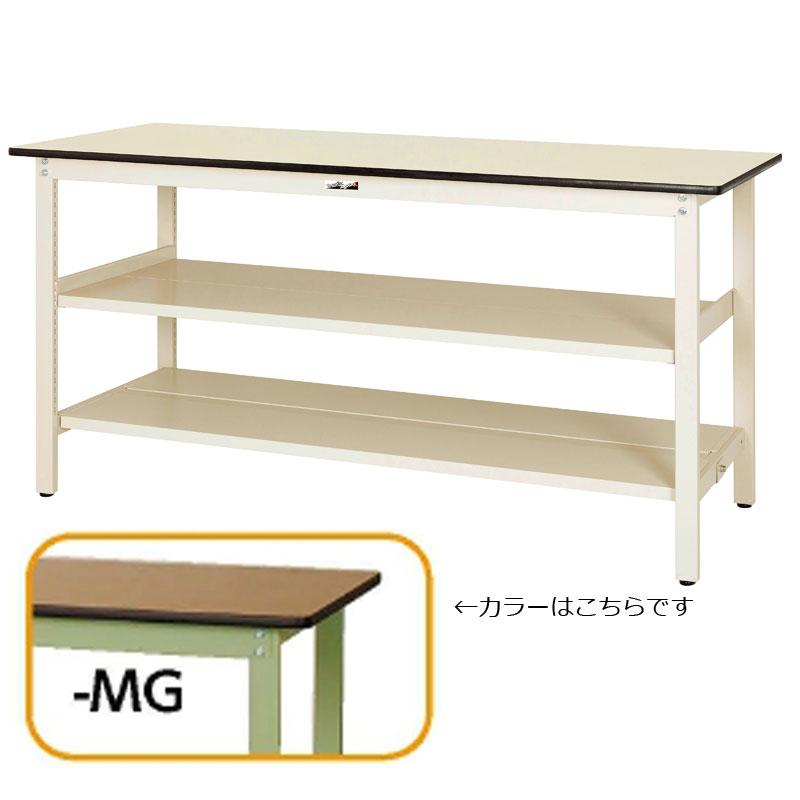 【代引不可】【法人限定】山金工業:YamaTec ワークテーブル300シリーズ 固定式中間棚付 H900mm 全面棚板付 SWPH-1860TTS2-MG